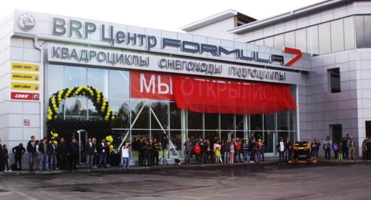 У BRP в России — второй дистрибьютор